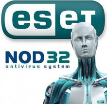 jual antivirus ESET NOD32 murah di medan